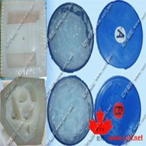 Cheap Silicone Nipples-Liquid Silicone Rubber (LSR) for sale