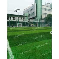 Cheap Football Field Synthetic Grass Infill For Artificial Turf FIFA Standard for sale