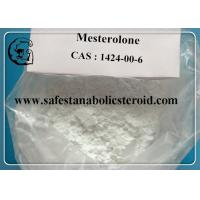 Cheap Mesterolone ProvironOral Anabolic Steroids For Body building​ , CAS 1424-00-6 for sale