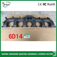 Quality Exhaust Manifold Pipe on sale - excavatorspareparts