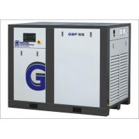 0.8 Mpa 55kw Professional Vsd Screw Air Compressor For Refrigerator