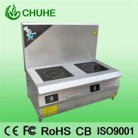 Square double fashionable pot soup furnace