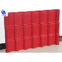 Cheap Asa Synthetic Resin Roof Tile , Spanish Bamboo Wave Pvc Roofing Sheets for sale