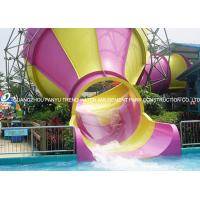 Small fiberglass water slide for parents and kids interaction water fun