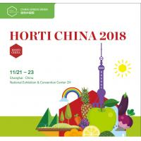 The Most Professional Fruits& Exhibition Expo In China For Fruits Exporters & Importers In 2018
