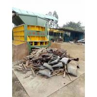 Buy cheap Scrap Metal Automatic Shear Machine Control Carried Out By Grabber Crane from wholesalers