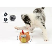 Cheap Lovely Interactive Dog Toys , Battery Operated Automatic Dog Toy For Entertainment for sale