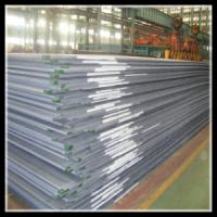 Cheap ASTM A204GrC Boiler Steel Plate for sale
