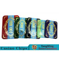 Quality Acrylic Colorful Casino Poker Chip Set With High - Grade Materials Seiko Build wholesale