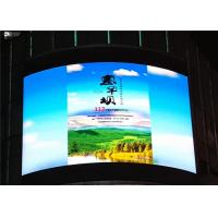Cheap P6 SMD3535 Outdoor LED Billboard Screen 5500 nits Brightness With Curved Cabinet for sale