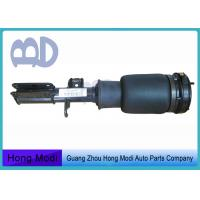 Air Suspension Shock Absorbers Front Air Strut 37116761443 37116761444