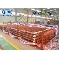 Cheap Waste Heat Boiler Steel Tube Air Heat Exchanger , HH Double H Fin Tube Economizer for sale