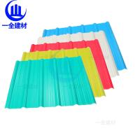 Cheap Upvc Plastic Heat Insulation Trapeziodal Style Roofing  sheets for sale