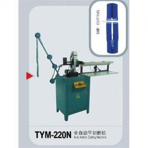 Auto Aclinic Zipper Cutting Machine