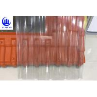 Cheap Transparent Roofing Sheets Pantile Technical Performance FRP Sky Lighting Sheet for sale