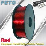 Cheap Red 1.75mm / 3.0mm  PETG Fliament  3D Printing Filament Materials for sale