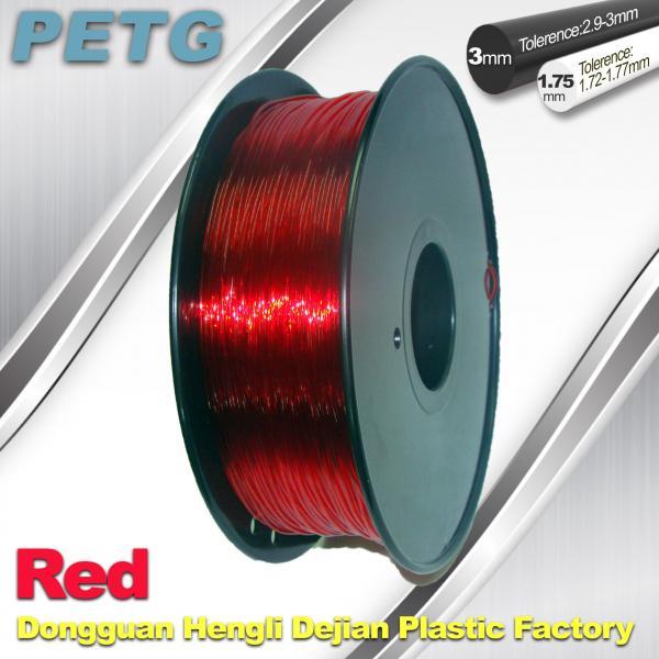 Quality Red 1.75mm / 3.0mm  PETG Fliament  3D Printing Filament Materials wholesale