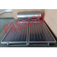 Cheap 250L High Efficient Flat Plate Solar Water Heater With Two Collector Galvanized Steel Bracket for sale
