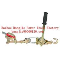 Cheap Ratchet Puller for sale