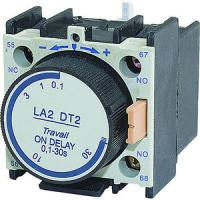 Cheap time relay AH2-N auto timer relay ASH2-Y for sale
