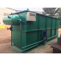 Oil Removal Dissolved Air Flotation Equipment  Applied To Leather Wastewater Treatment