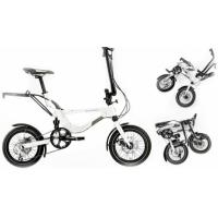 Buy cheap 20''foliding specialized bicycle from wholesalers