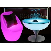Buy cheap Indoor RGB Colorful Bar Club Led Lighting Cocktail Table Eco Friendly Plastic from wholesalers