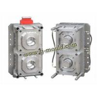 Cheap 1L Thin Wall Container Mould for sale