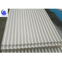 Cheap 3 Layer Industrial Corrugated Upvc Plastic Sheet Two Trapezoidal for sale