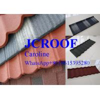 Cheap Stone Coated Metal Roof Tile steel roofing shingle Modern Classical Style for sale