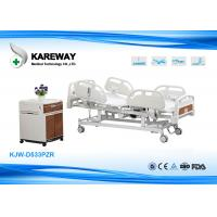 Cheap Motorized Full Electric Hospital Beds With Side Rails For Paralyzed Patients for sale