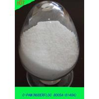 Water Treatment Chemicals (Cationic PAM)