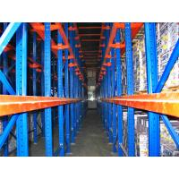 Cheap High Volume Drive In Pallet Rack  for sale