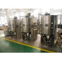 Cheap LPG-5 Laboratory Electric Heating Centrifugal Spray Drying Machine Small Capacity for sale