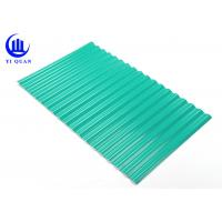 Cheap Colored Light Weight UPVC Roofing Sheets Shining Surface 60 Degree Round  Wave Style for sale