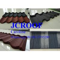 Cheap Water proof Stone Coated Steel Shingles , Corrugated Galvanised Steel Roofing Sheets for sale