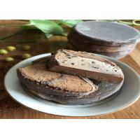 Concentrated Cocoa Liquid / Powder Flavoring Agents For Bakery , Confectionery