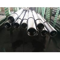 Cold Drawn Hollow Round Bar Corrosion Resistant High Precision