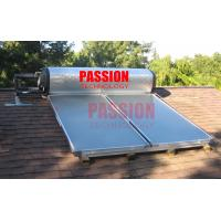 Cheap 300L Integrated Pressure Solar Water Heater with Blue Titanium Flat Collector for sale