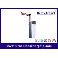 Aluminum Alloy Mechanism Core Parking Barrier Gate with Motor Cooling Fan