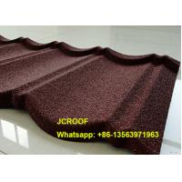 Cheap Black Milano Stone Coated Steel Roof Tiles 0.5mm Thickness With Long Life for sale