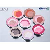 Cheap Recommend New Cosmetics Creme Eye Shadow oem eyeshadow palette for sale