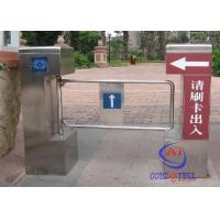 Cheap Passage Bidirectional Mechanism swinging  Barrier Gate with RFID card / fingerprint for sale
