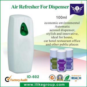 Buy cheap Aerosol Air Freshener Dispenser from wholesalers