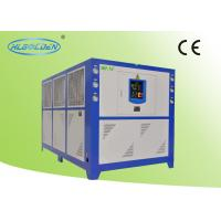 Quality Scroll Type Industrial Water Chiller / Ac Chiller 5HP With Water Tank And Pump for sale