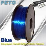 Cheap 3D Printing Rapid Prototyping High Transparent Blue PETG Filament  1kg / Spool for sale