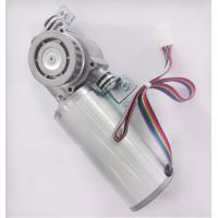 Cheap 24VDC, 75W high quality and low noice round  brushless Automatic Sliding Door motor for sale