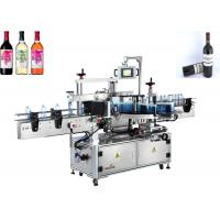 Glass Bottle Sticker Labeling Machine Single Side Automatic labeler