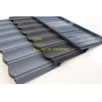 Cheap Stone Coated Metal Roof Tile / Metal Roofing Shingles Building Material ISO9001 for sale
