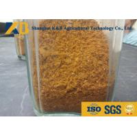 Cheap Raw Material Fish Meal Powder / Animal Feed Additive For Feed Mix Industry Factory for sale